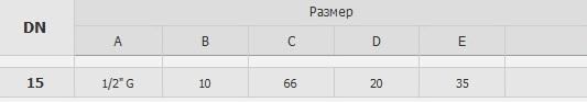 Верхний кран уровнемера 5310А табл.